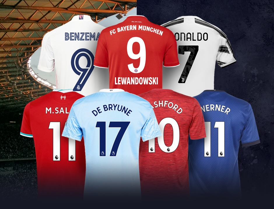 Custom jerseys AmStadion